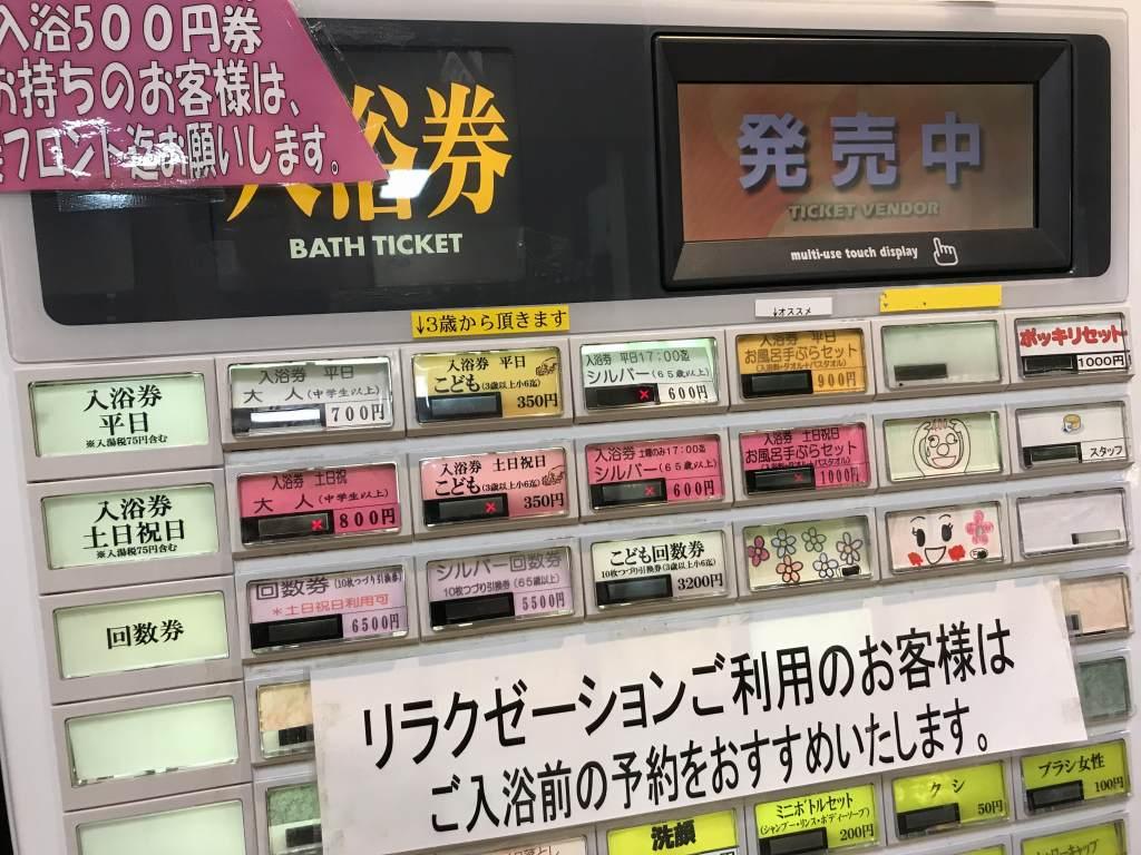 f:id:okuradesu:20181010155458j:plain