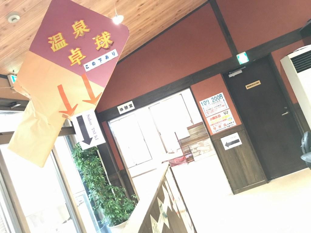f:id:okuradesu:20181010155518j:plain
