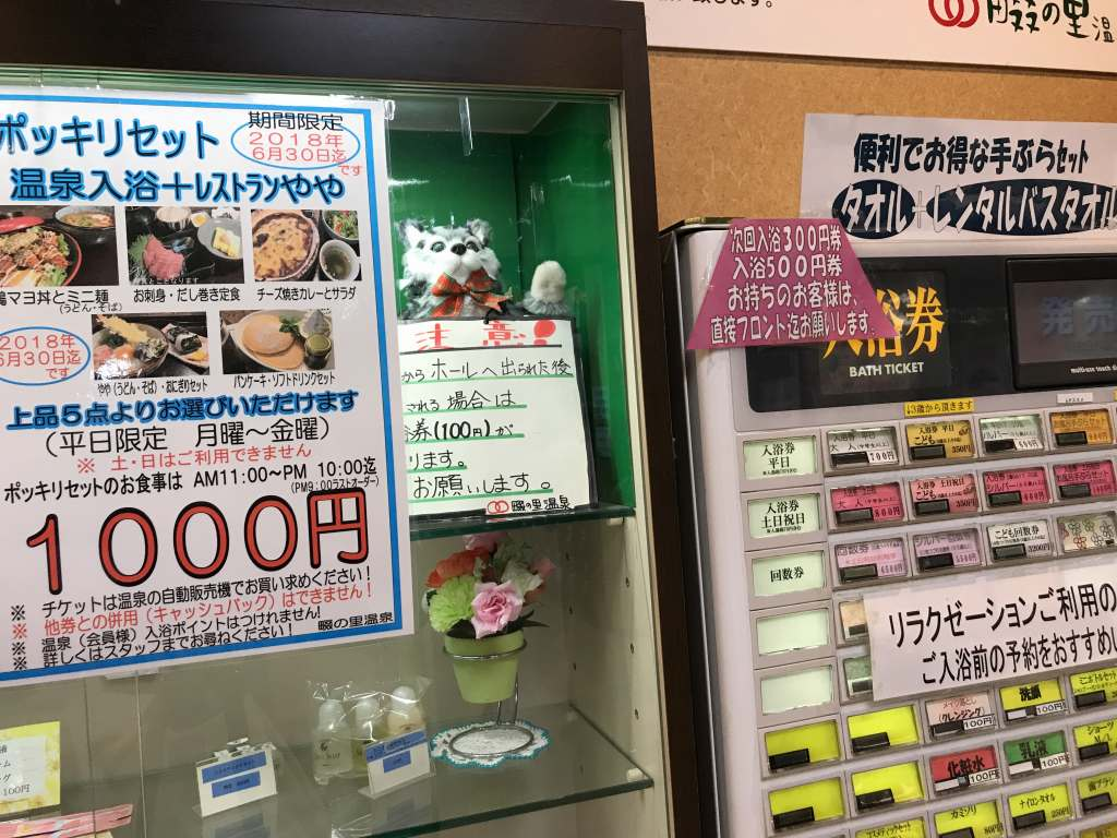 f:id:okuradesu:20181010161737j:plain