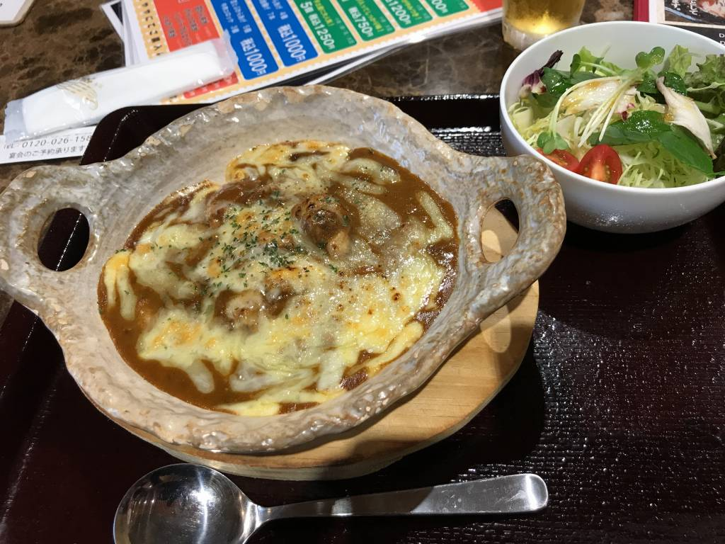 f:id:okuradesu:20181010162009j:plain