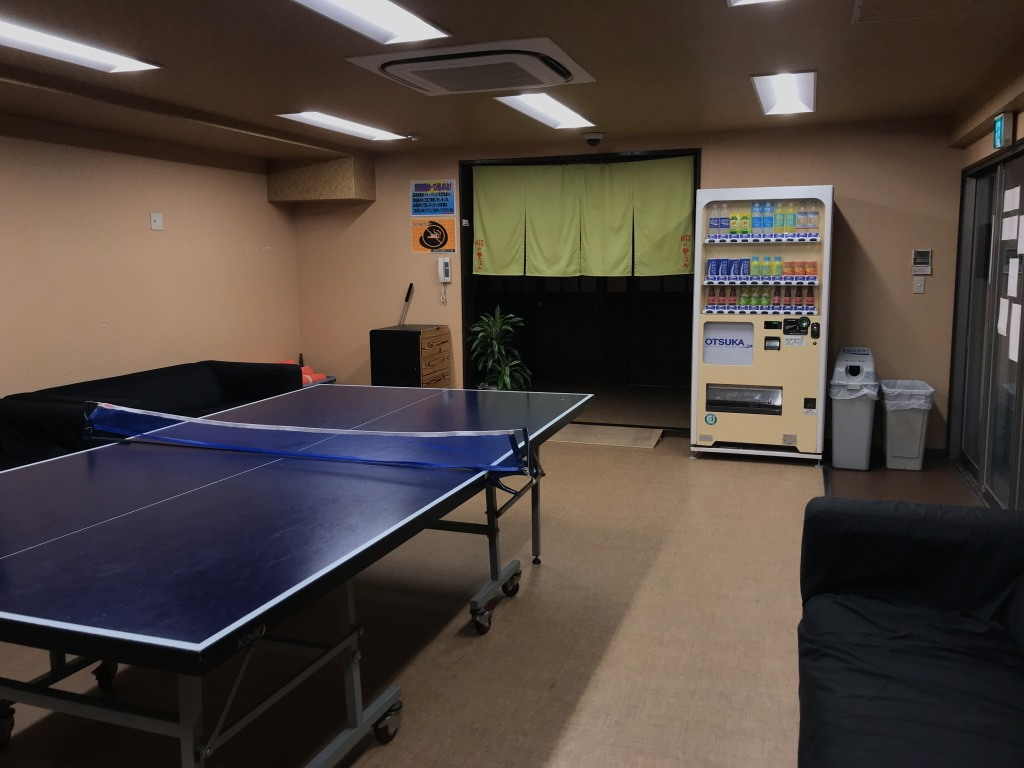 f:id:okuradesu:20181010162132j:plain