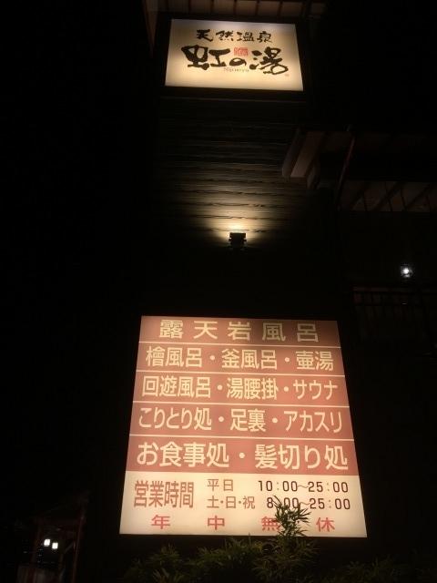 f:id:okuradesu:20181011170749j:plain