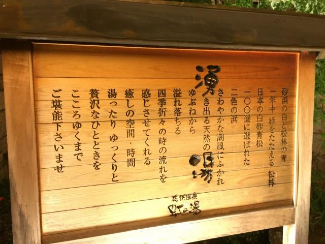 f:id:okuradesu:20181011170757j:plain