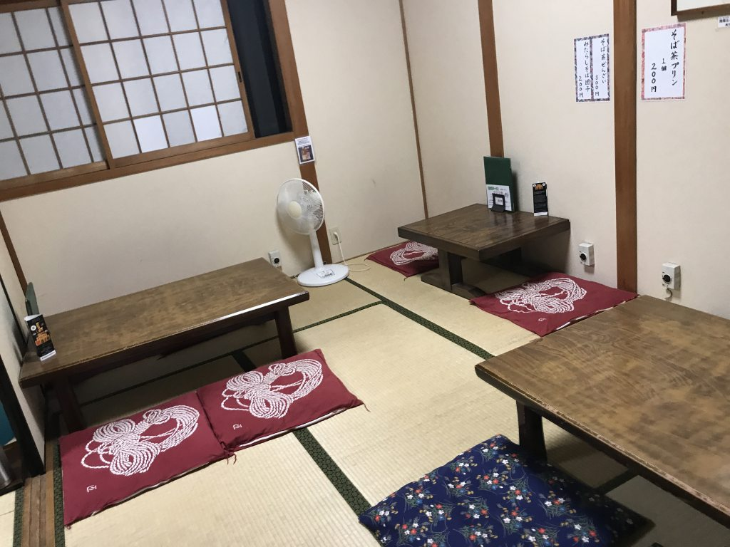 f:id:okuradesu:20181013013210j:plain