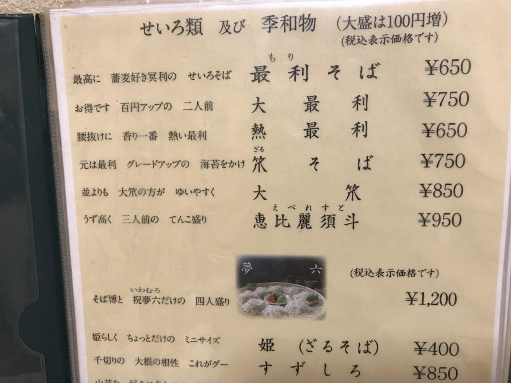 f:id:okuradesu:20181013013229j:plain