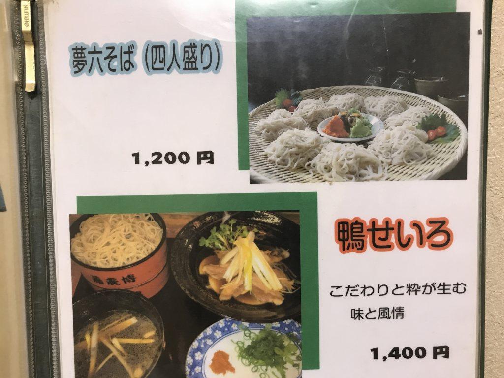 f:id:okuradesu:20181013013241j:plain