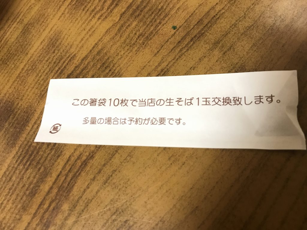 f:id:okuradesu:20181013013453j:plain