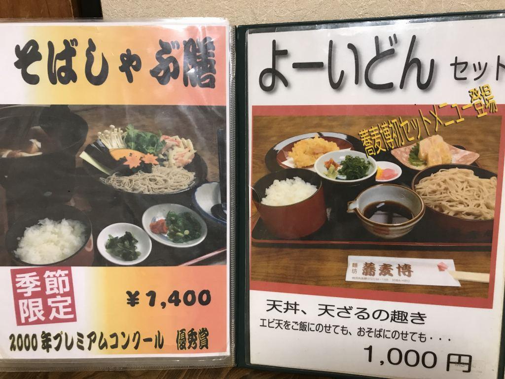 f:id:okuradesu:20181013020114j:plain