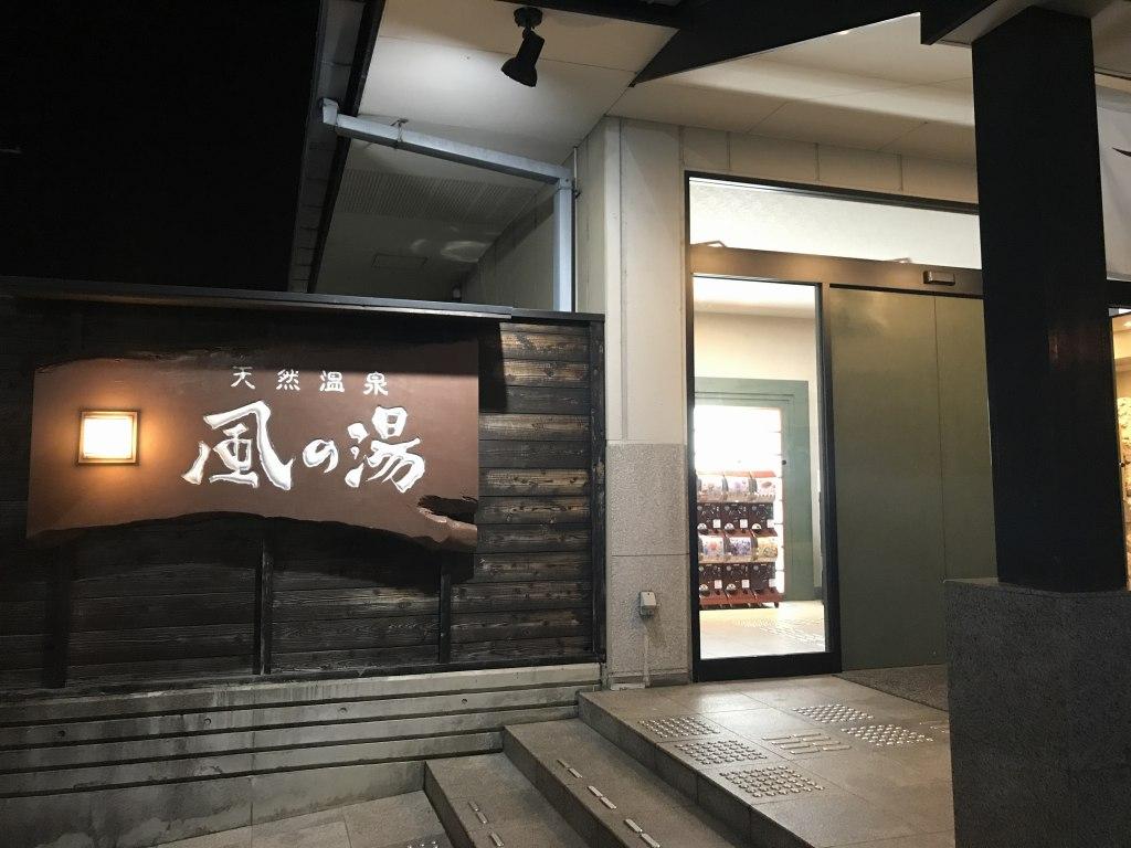 f:id:okuradesu:20181013214326j:plain