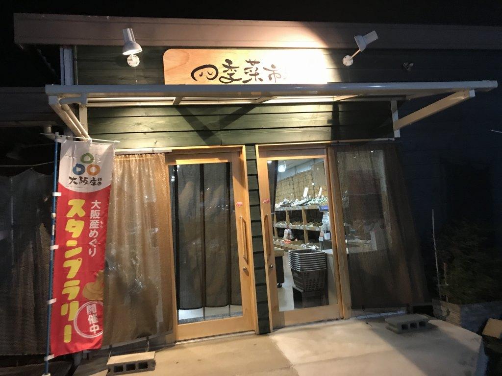 f:id:okuradesu:20181013214329j:plain