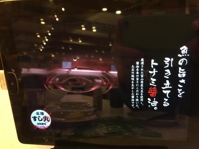 f:id:okuradesu:20181014161912j:plain