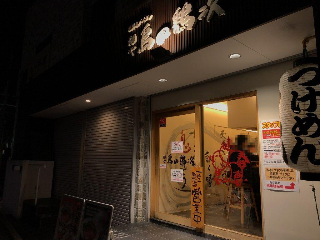 f:id:okuradesu:20181015144223j:plain
