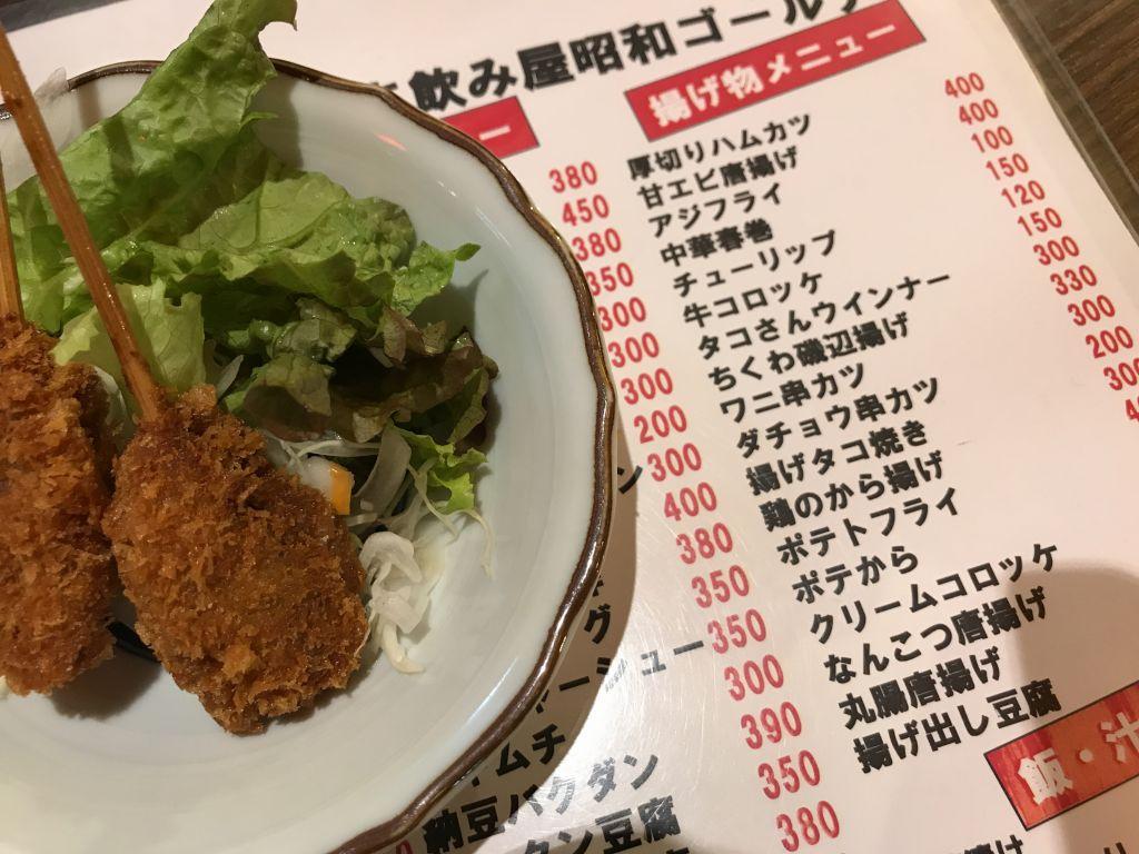 f:id:okuradesu:20181016125955j:plain