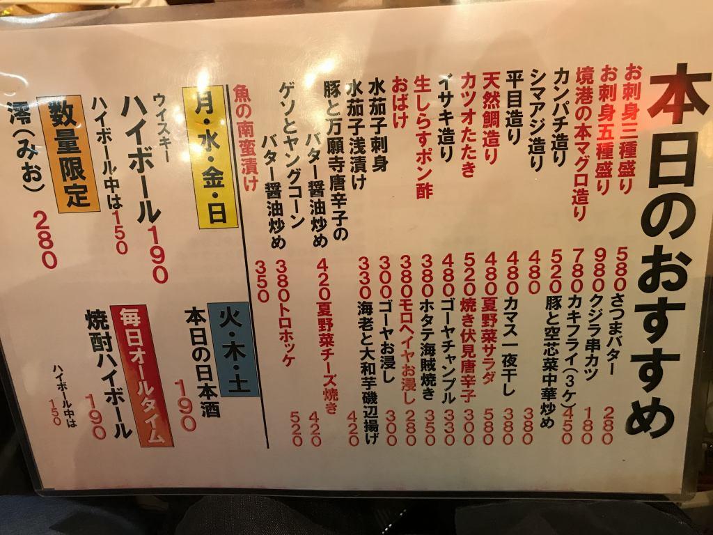 f:id:okuradesu:20181016130750j:plain