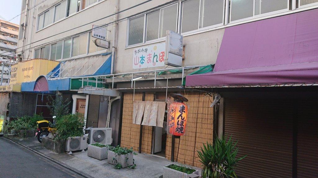f:id:okuradesu:20181017134618j:plain
