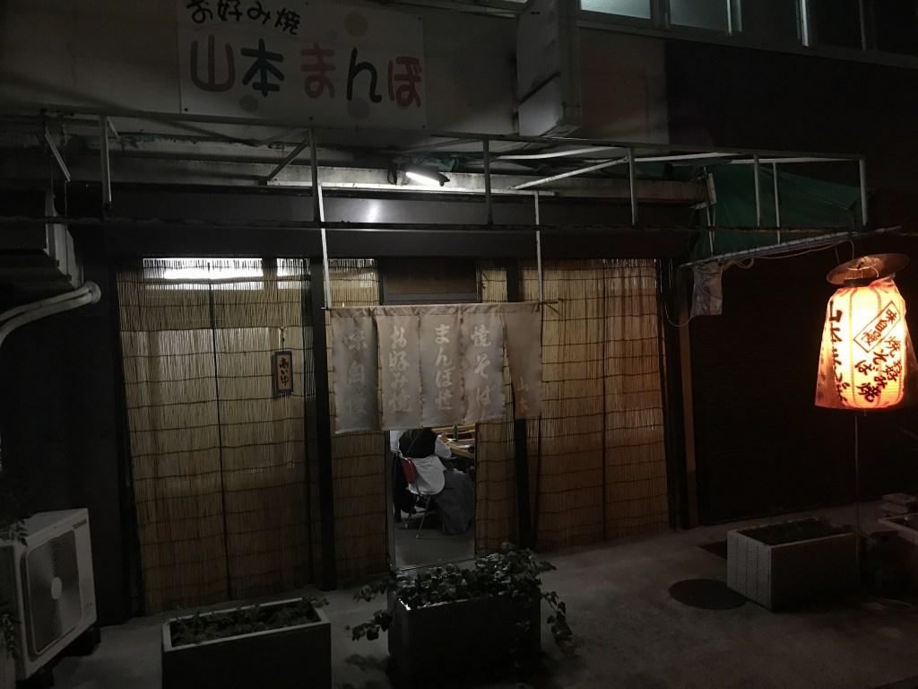 f:id:okuradesu:20181017142258j:plain