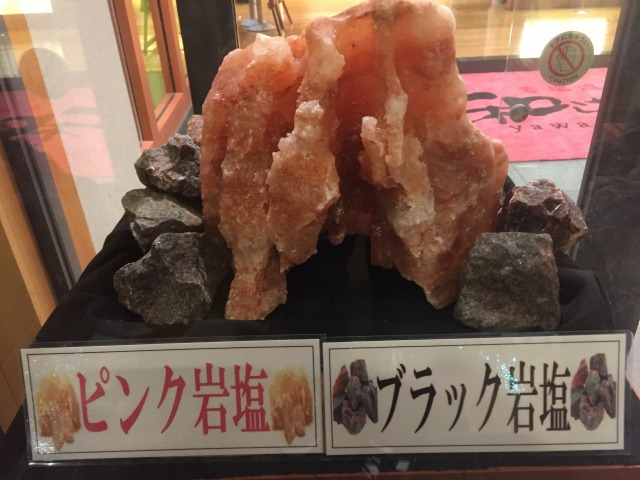 f:id:okuradesu:20181018022823j:plain