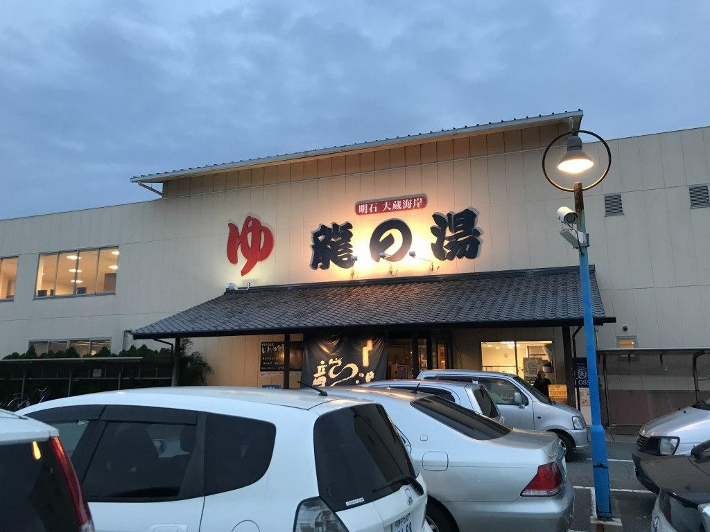 f:id:okuradesu:20181024130647j:plain