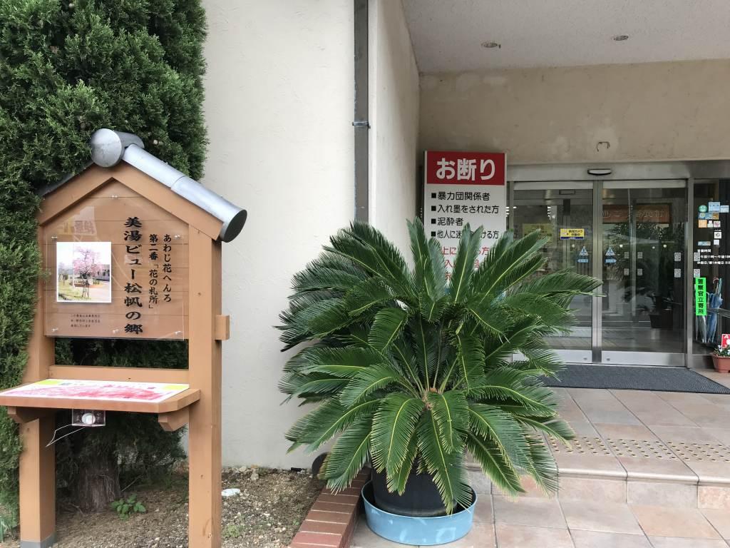 f:id:okuradesu:20181102151825j:plain