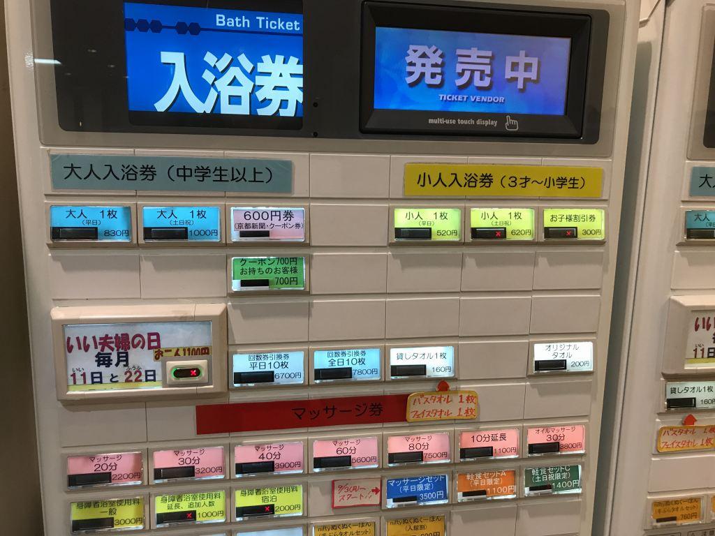 f:id:okuradesu:20181102162930j:plain
