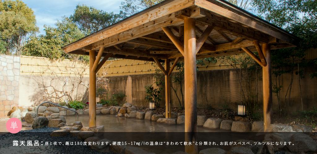 f:id:okuradesu:20181102164308j:plain