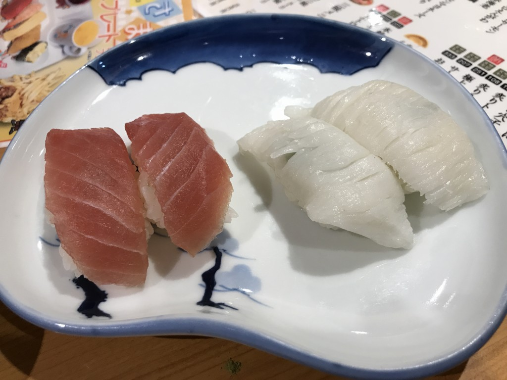 f:id:okuradesu:20181102171633j:plain