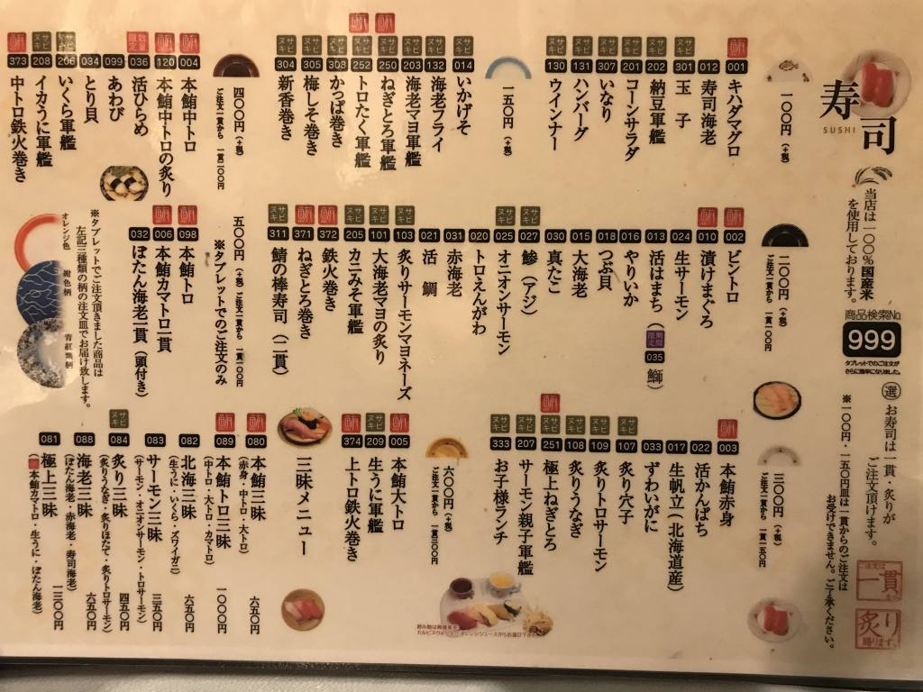 f:id:okuradesu:20181102171647j:plain