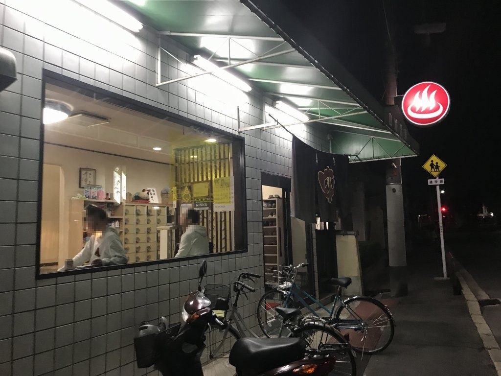 f:id:okuradesu:20181103134254j:plain