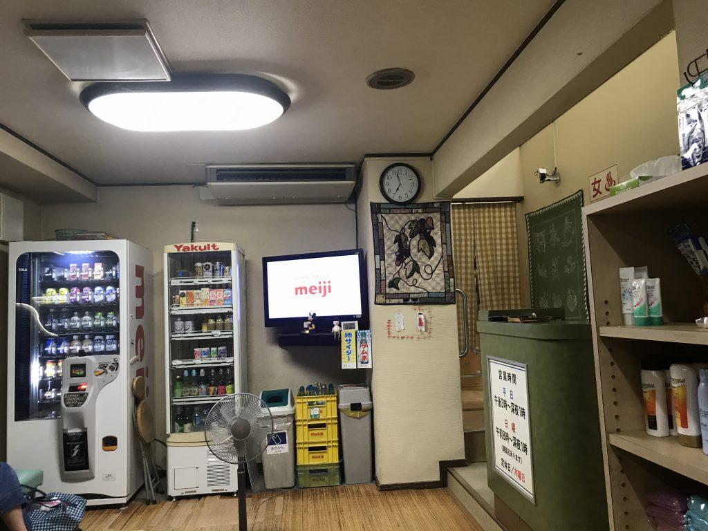 f:id:okuradesu:20181103134437j:plain