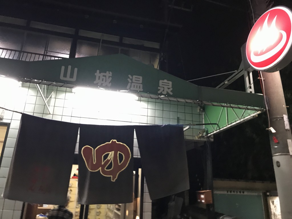 f:id:okuradesu:20181103134518j:plain