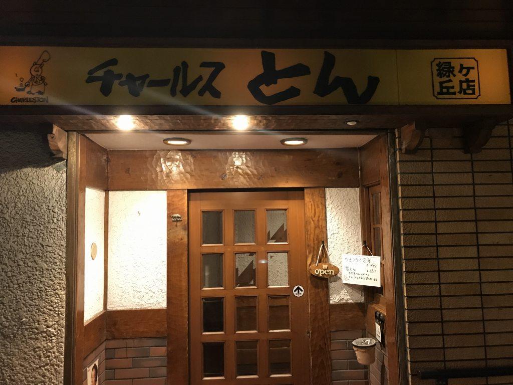 f:id:okuradesu:20181103142103j:plain