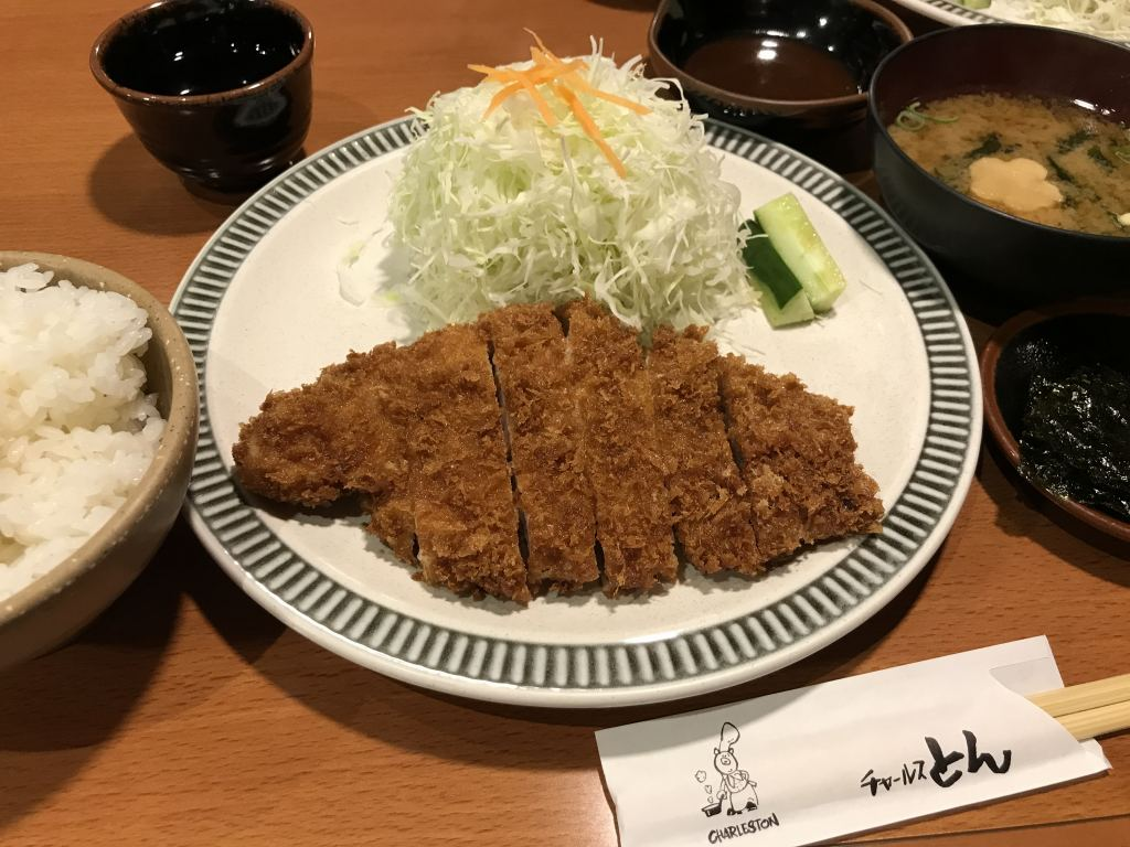 f:id:okuradesu:20181103142402j:plain
