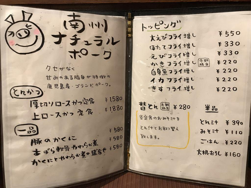 f:id:okuradesu:20181103142636j:plain