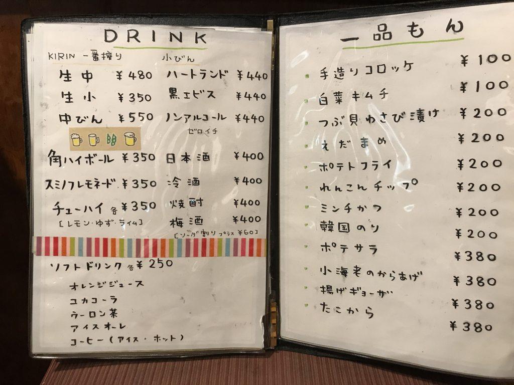 f:id:okuradesu:20181103142638j:plain