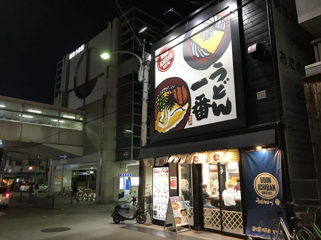 f:id:okuradesu:20181106034933j:plain