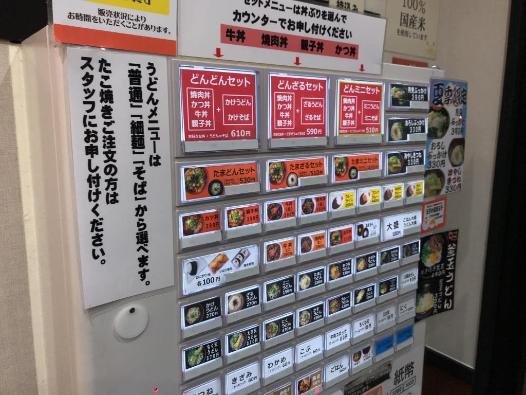 f:id:okuradesu:20181106035000j:plain