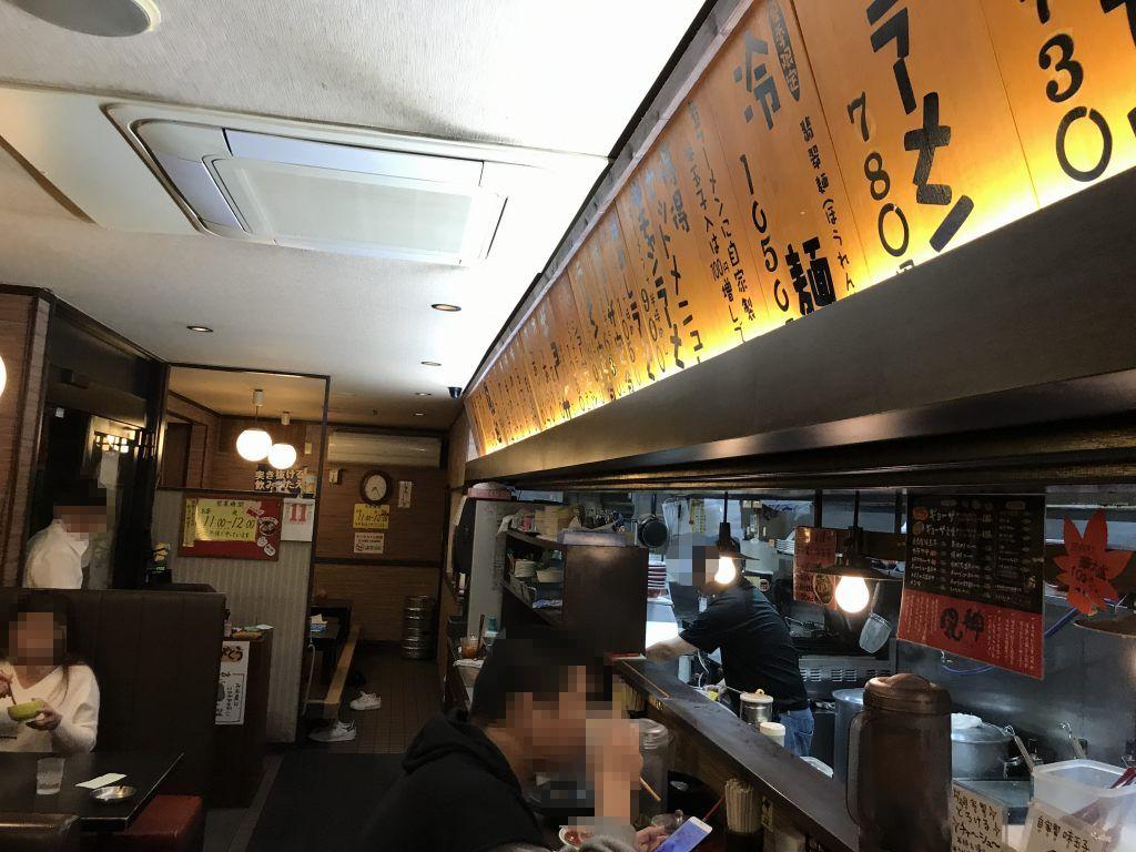 f:id:okuradesu:20181112134944j:plain