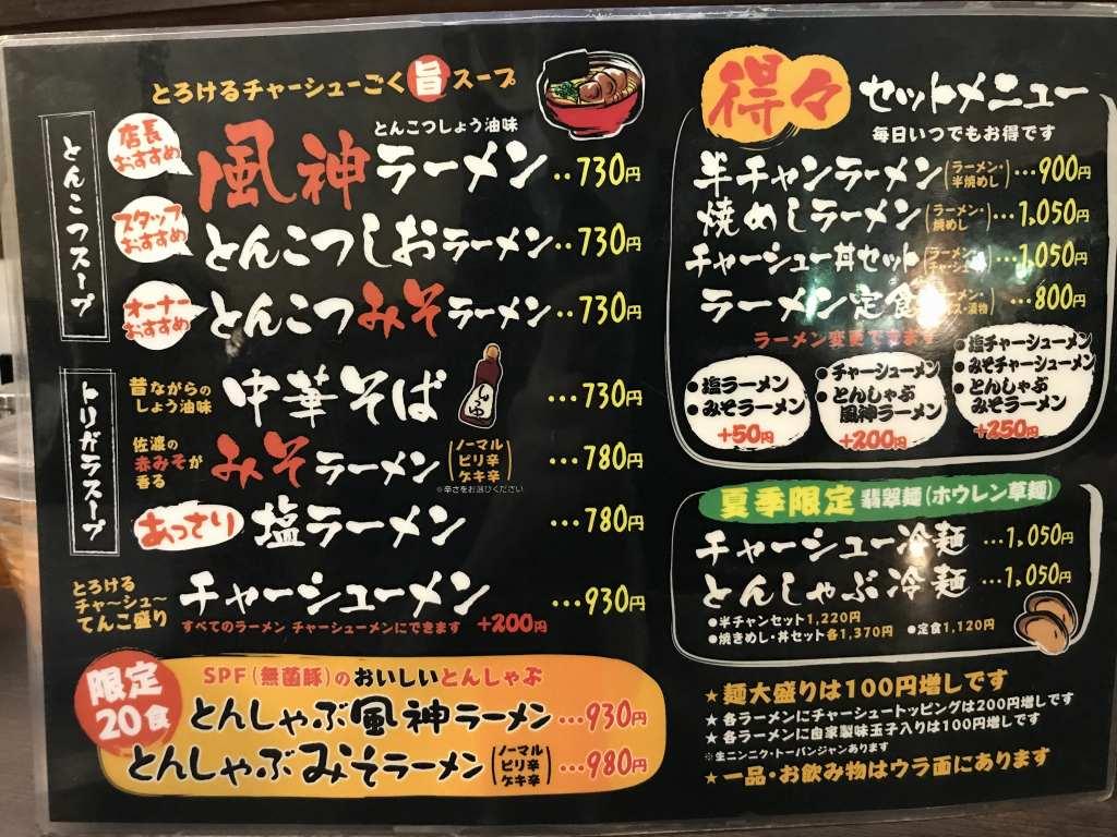 f:id:okuradesu:20181112141933j:plain