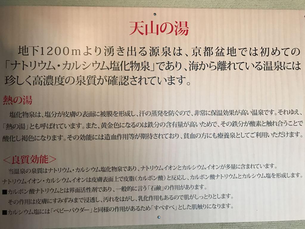 f:id:okuradesu:20181112151036j:plain