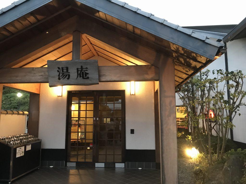 f:id:okuradesu:20181114012443j:plain