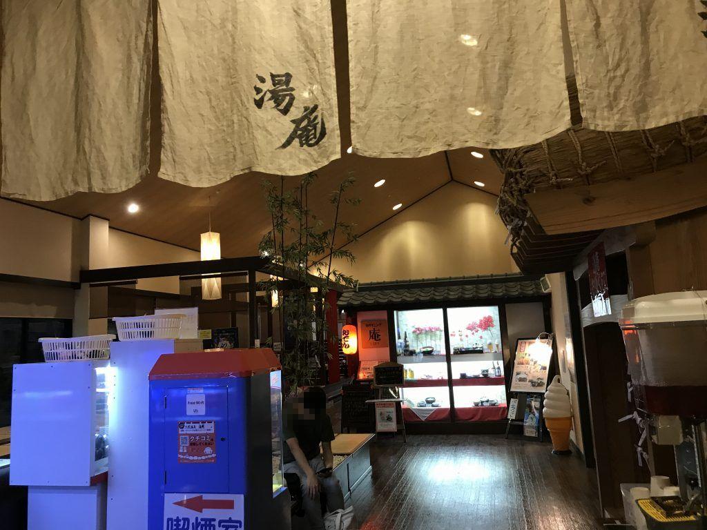 f:id:okuradesu:20181114012801j:plain