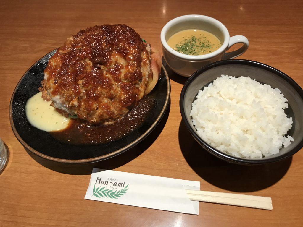 f:id:okuradesu:20181118032122j:plain