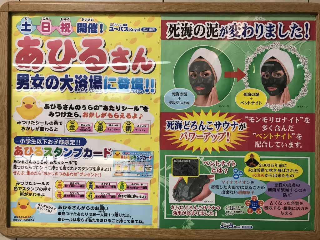 f:id:okuradesu:20181129135153j:plain
