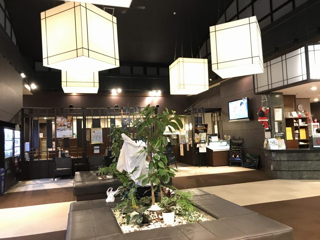 f:id:okuradesu:20181129144259j:plain