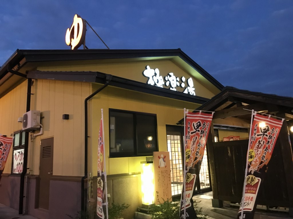 f:id:okuradesu:20181130113522j:plain