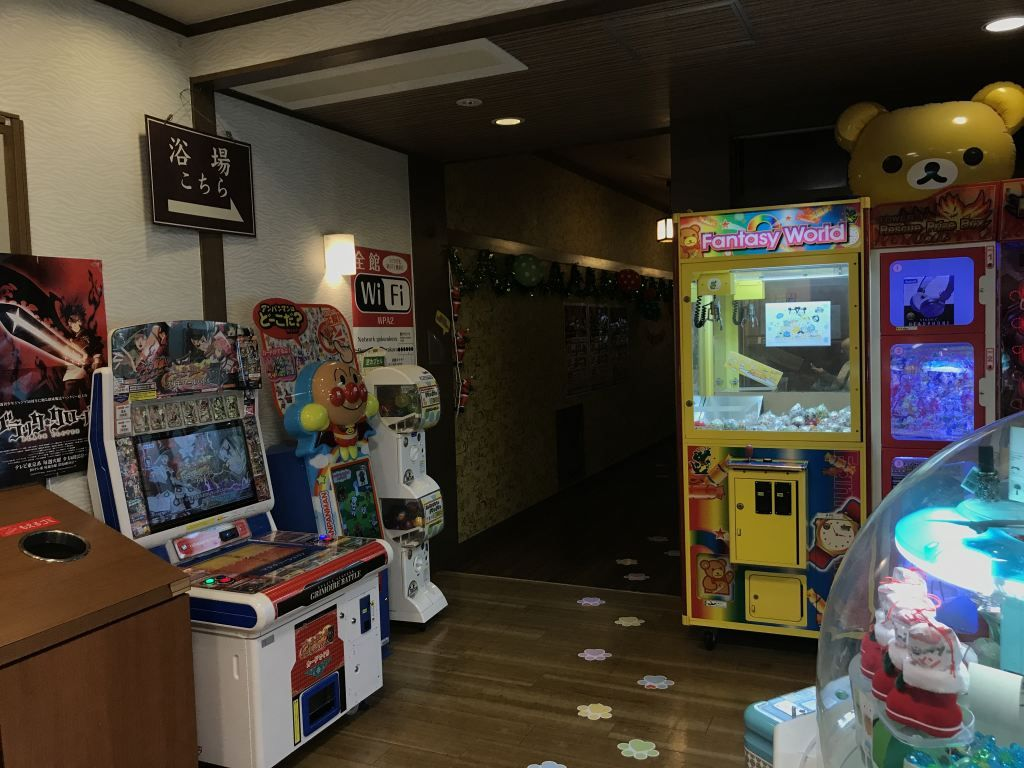 f:id:okuradesu:20181130113541j:plain