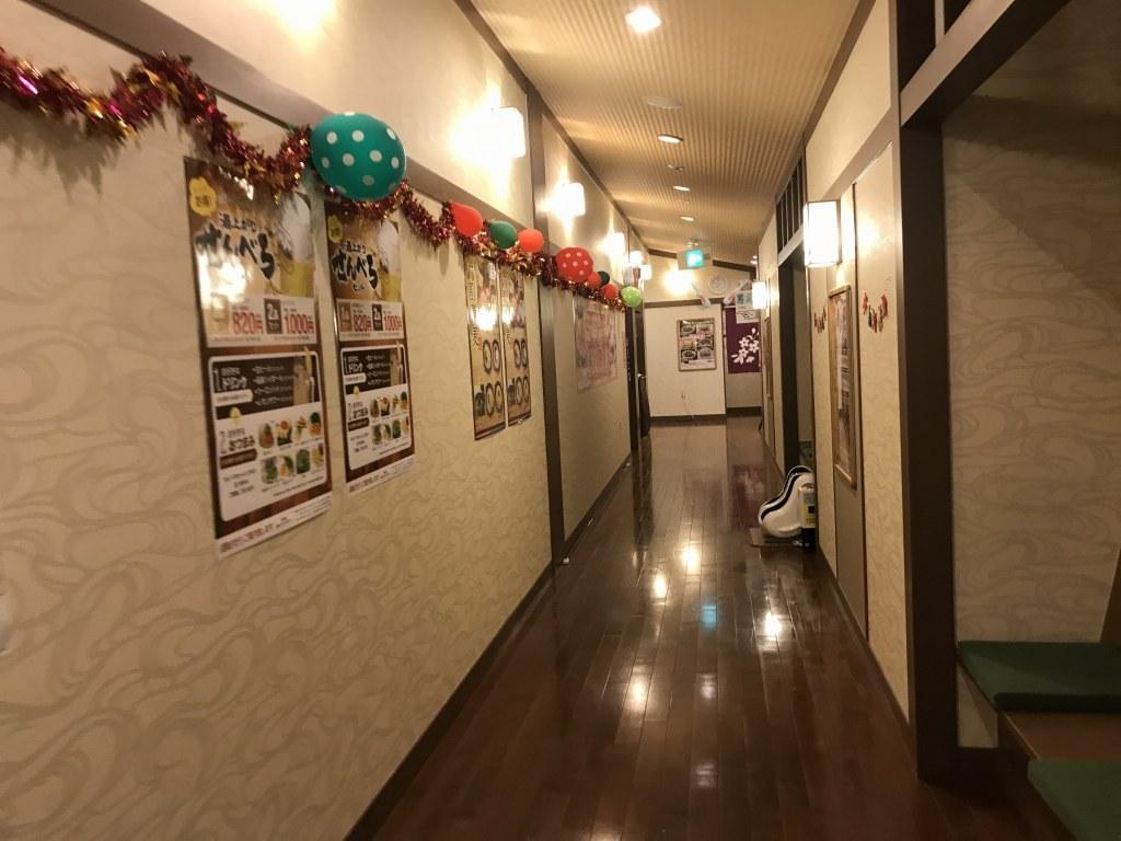 f:id:okuradesu:20181130113549j:plain