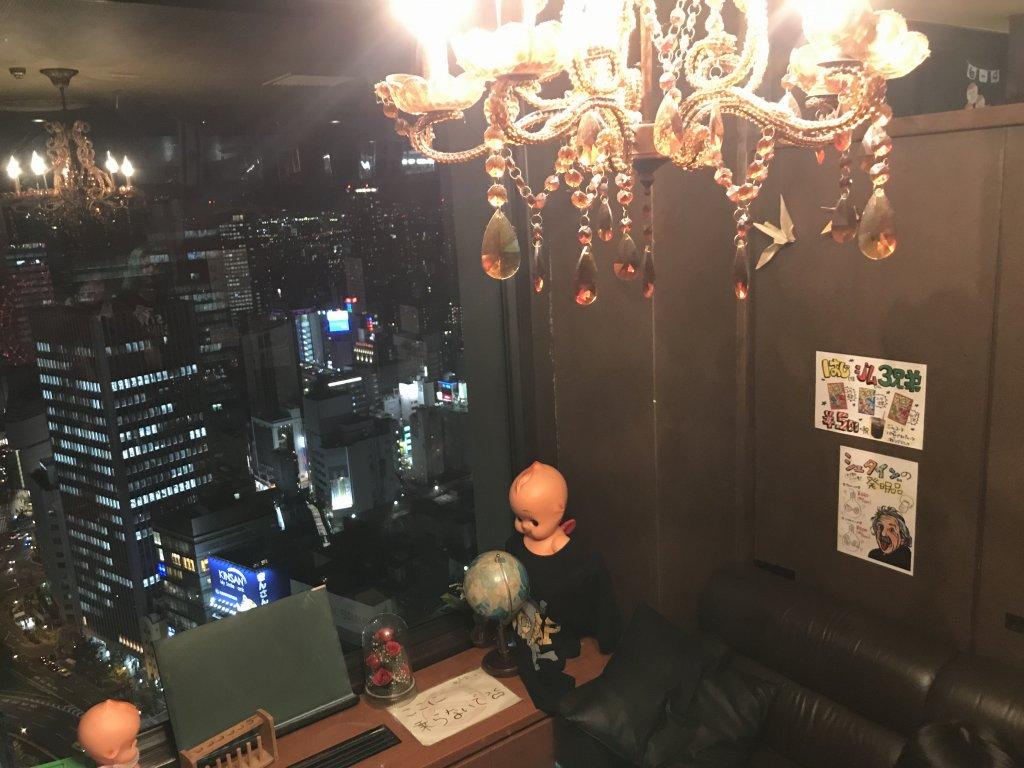 f:id:okuradesu:20181202124848j:plain