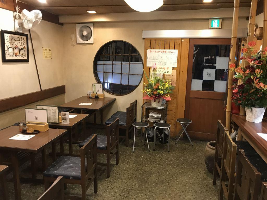 f:id:okuradesu:20181202131802j:plain