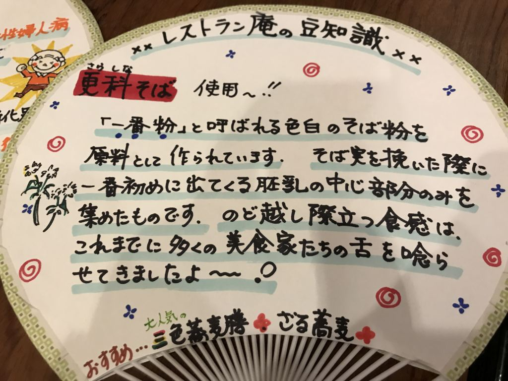 f:id:okuradesu:20181202150018j:plain